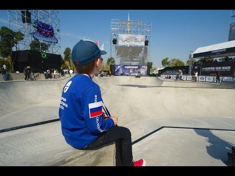 China 2018 (Shanghai, Nanjing, World Skate Park Championships)