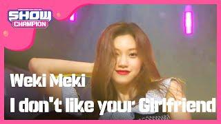 Show Champion EP.242 WekiMeki - I don't like your Girlfriend [위키미키 - I don't like your Girlfriend]