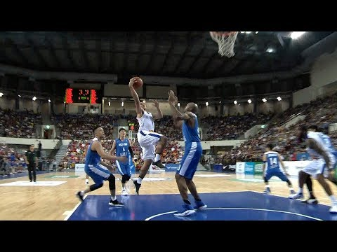 Kiefer Ravena with the NASTY Move Against Taipei! (VIDEO) Jones Cup 2017