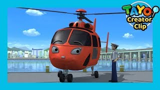 Tayo Episode Clip l The brave helicopter, Air l Tayo the Little Bus