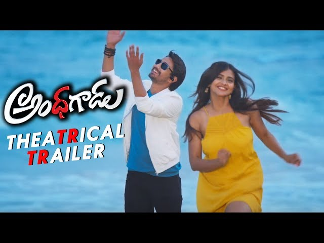 Andhhagadu Theatrical Trailer | Raj Tarun, Hebah Patel | Telugu Movie Trailers 2017