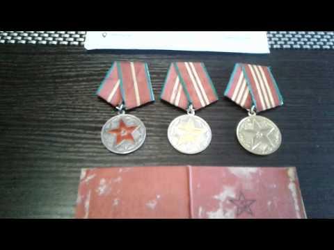 Медаль 10 Лет Безупречной Службы Министерства Внутренних Дел СССР