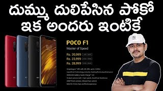 Xiaomi Poco F1 price, specifications, features launch in india : in Telugu ~ Tech-Logic