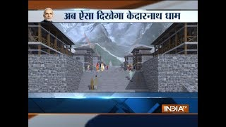 Watch: First look of PM Modi's new Kedarnath Temple