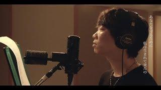 ハジ→ 「あなたを守るために。〜母の歌〜」MV-short ver.