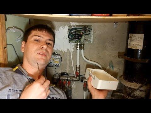 Ремонт проточного водонагревателя