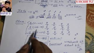Computer Network CN bangla tutorial-1 | Details of IP addressing IPV4 & Class IP Addresses |