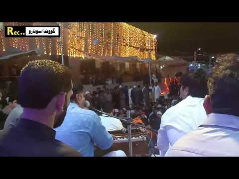 Sansoo ki mala pe sing by ramesh raji kohsitani  lover kohistani