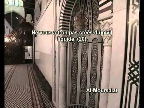 Sourate Les envoyés <br>(Al Moursalat) - Cheik / Ali El hudhaify -