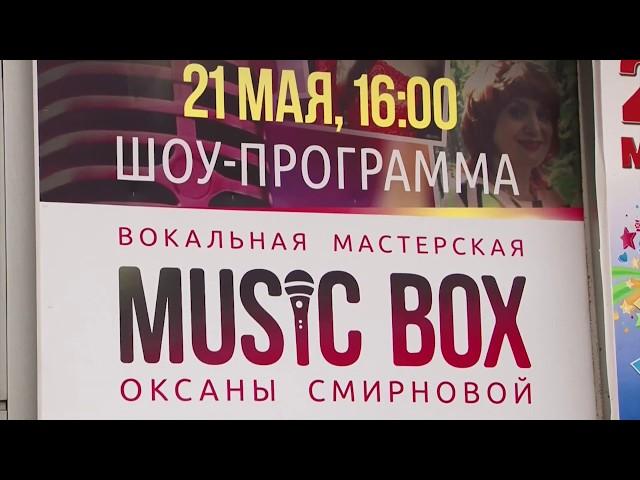Ангарчан приглашают на музыкальное шоу