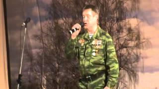Побратим-2013 г.Тверь - Валерий Андреев