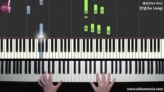 [드라마 '호텔 델루나(Hotel Del Luna)' OST] 폴킴(Paul Kim) – 안녕(So Long) Piano Cover Tutorial