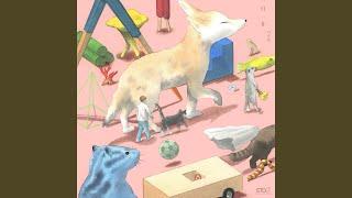 Xiumin - 이유 You (Inst.)