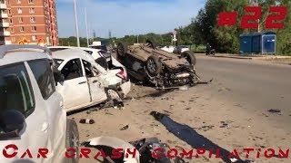 Car crash compilation Dash cam accidents Подборка Аварий и Дтп #22
