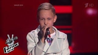 Никита Белько «You Raise Me Up» - Слепые прослушивания - Голос.Дети - Сезон 5