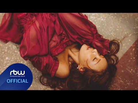 [MV] 화사 (Hwa Sa) - 마리아 (Maria)