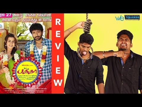 Pakka Movie Review –  தற்கொலை முயற்சி ! | Vikram prabhu | Nikki Galrani