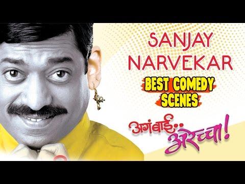 Narvekar смотреть онлайн видео в отличном качестве и без