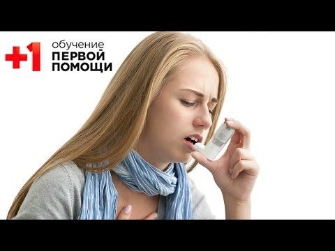 Норма вирусу гепатиту