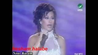 اغاني حصرية نجوى كرم ابو الزلف وميجانا وعتابا تحميل MP3