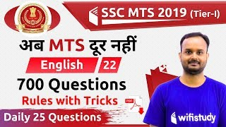 6:30 PM - SSC MTS 2019 | English by Sanjeev Sir | 700 Expected Questions (Day #8)