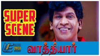 Vathiyar - Super Scene 5 | Arjun | Mallika Kapoor | Prakash Raj | Vadivelu