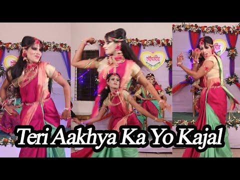 Teri Aakhya Ka Yo Kajal New Holud Dance