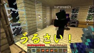 【Minecraft】マインクラフターの日常!part46【コラボ実況】