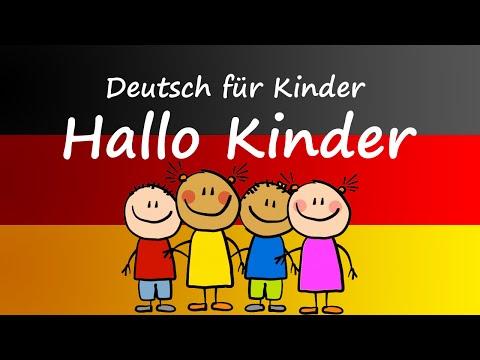 Deutsch lernen mit Mnemotechnik - Videokurs für Kinder