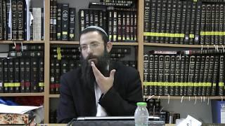 איסור והיתר סימן צד סע' א-ג חלק 2 הרב אריאל אלקובי שליט''א