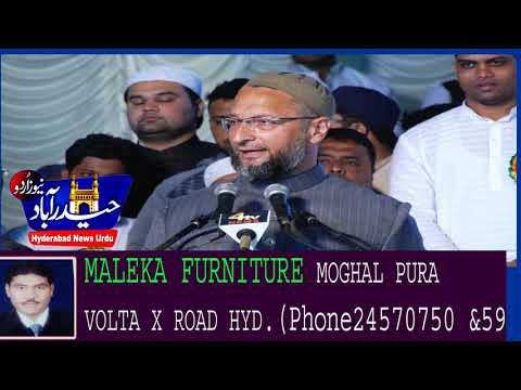 Asaduddin Owaisi Call unity In  Darussalam Jalsa