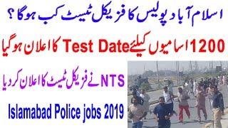Pakistan Jobs Bank - मुफ्त ऑनलाइन वीडियो