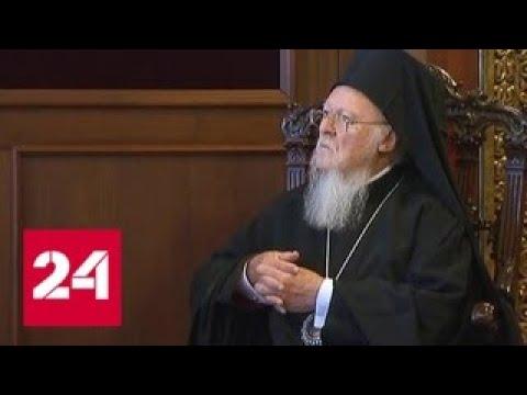 Русская православная церковь на сахалине