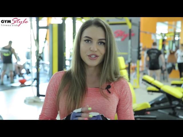 Отзывы GYM Style - Наталья (профессиональный спортсмен)