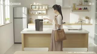 【SUPER VE 超級真空保温熱水瓶】 形象影片
