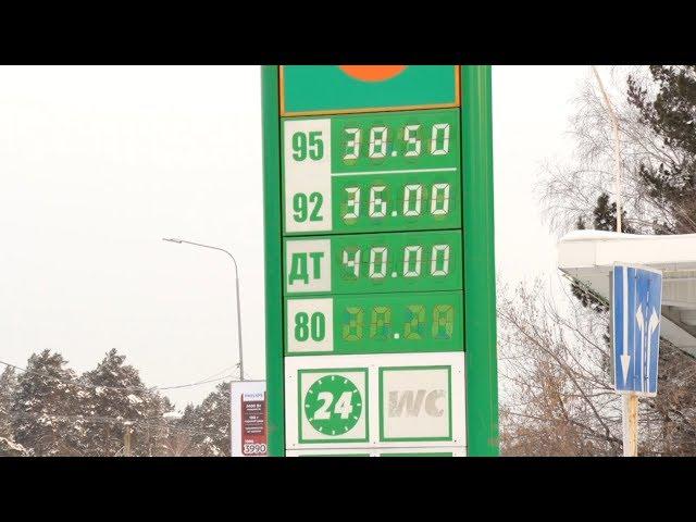 Бензин дорожает и будет дорожать