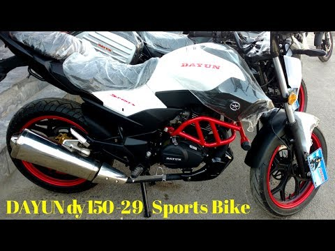 DAYUN DY150-29 SPORTS BIKE 2017 NEW MODEL WALKAROUND VIDEO FULL REVIEW & SPECIFICATION COMMING SOON