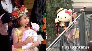 Gate City Ohsaki X Hello Kitty Halloween Party