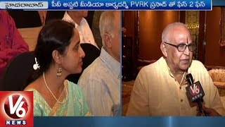 PVRK Prasad about PV Narasimha Rao | PV Books | V6 News