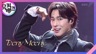 Eeny Meeny - 유노윤호(U-KNOW) [뮤직뱅크/Music Bank] | KBS 210129 방송