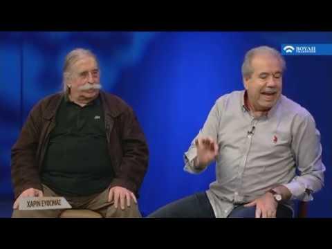 Χάριν Ευφωνίας : Αδέσποτα Ρεμπέτικα με τον Γιάννη Λεμπέση και τον Παναγιώτη Κουνάδη  (08/02/2020)