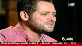 """تحميل اغاني مجانا شاهد الصوت الجميل اغنية """"لوتعرفوه """" لـ نادر نور فى #نفسنة"""