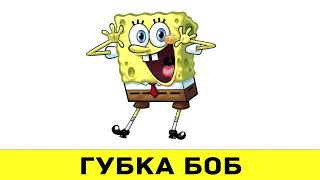"""Как росли и менялись герои мультфильма """"Спанч Боб квадратные штаны""""   Мультфильмы Игры"""