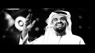كوكتيل اجمل الاغاني الخليجية 1 | Cocktail Of The Best Gulf Songs تحميل MP3
