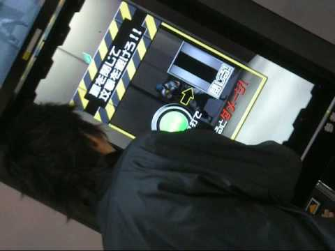 Elevator Action Arcade Shooter Has Great Name, Even Better Gimmick