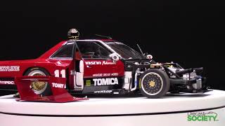 AUTOart Nissan Skyline RS Turbo Super Silhouette 1982 #11