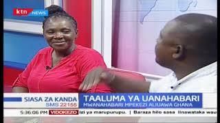 Uwajibikaji wa wanahabari (Sehemu ya Pili) |Siasa za Kanda