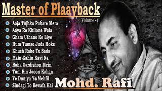 hindi mohd rafi sad songs mp3 download - TH-Clip