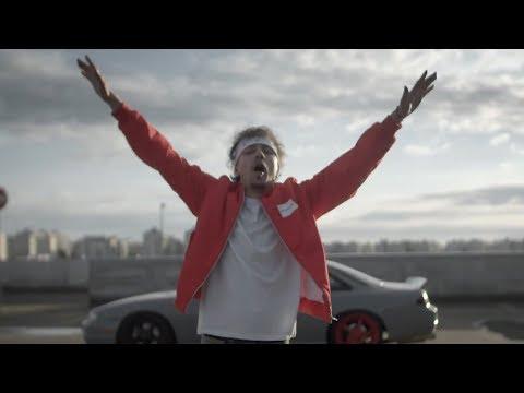 Junky Zice & Guess Who & Grasu Xxl – Intruna intruna Video