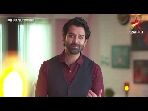 Iss Pyaar Ko show screenshot